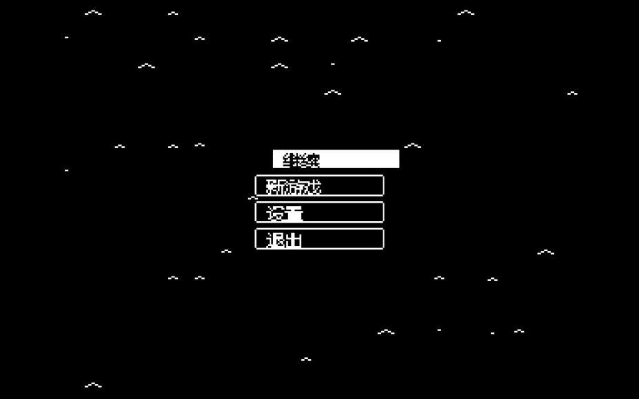 《Minit》中文游戏截图