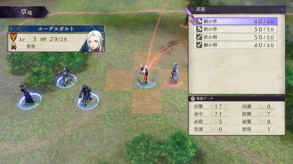 《火焰纹章:风花雪月》游戏截图