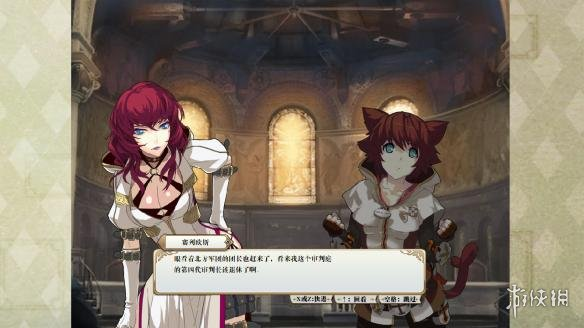《夏之扉:最初的圣骑士》游戏截图