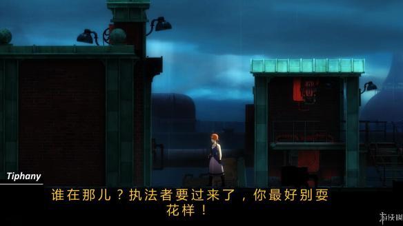 《被忘记的安妮》中文截图