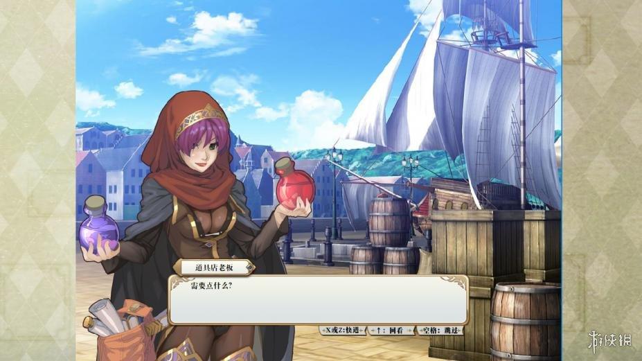 《夏之扉:最后的圣骑士》游戏截图(1)