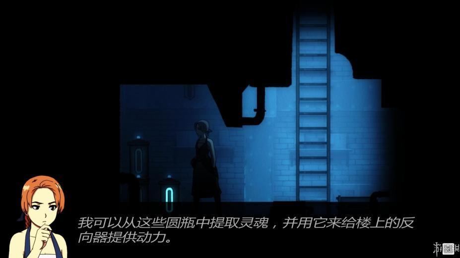 《被遗忘的安妮》中文截图