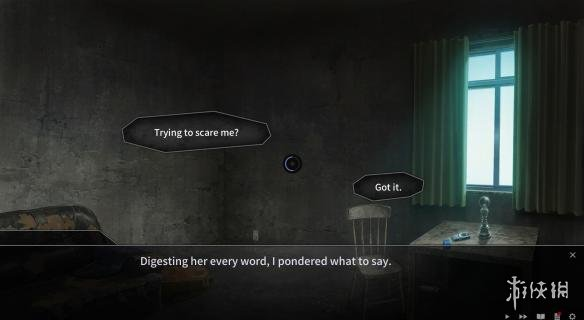 《夜光》游戏截图