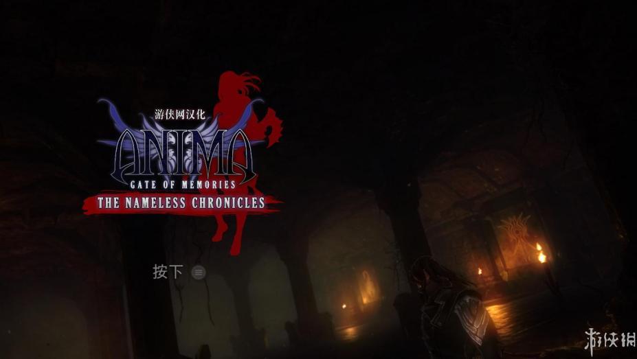 《阿尼玛:回忆之门-无名之史》汉化游戏截图(1)