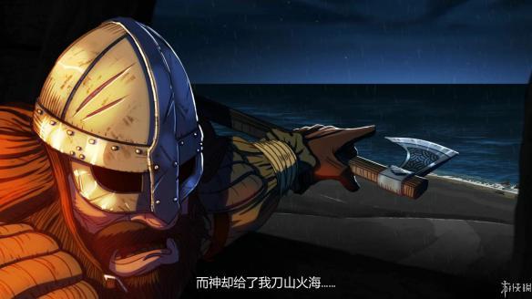 《死在文兰》中文截图