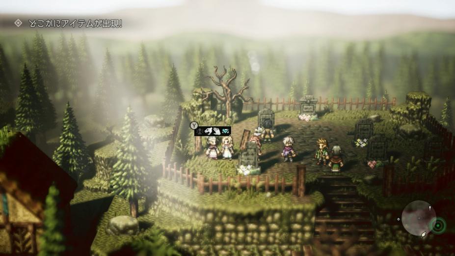 《八方旅人》游戲截圖-3