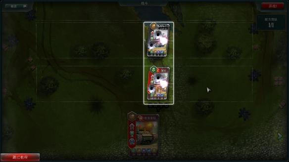 《第三战线:二战》游戏截图