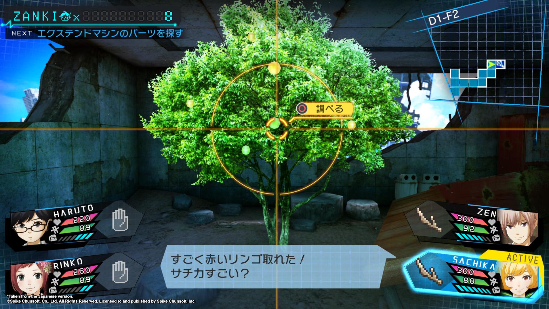 残机0:最后的开始/余命为零/Zanki Zero: Last Beginning