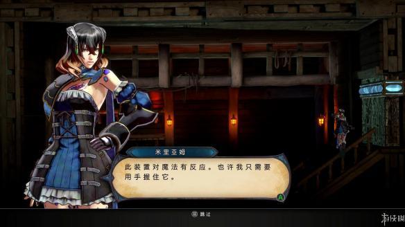 《血污:夜之仪式》中文截图