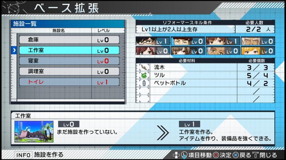 《残机0:最后的开始》游戏截图-3