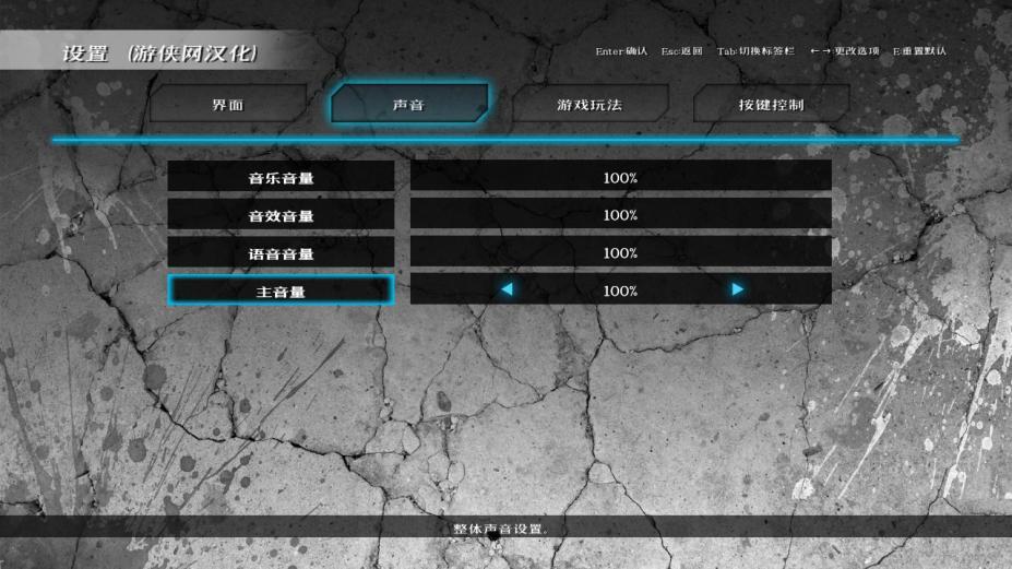 《校园女生僵尸猎人》中文截图