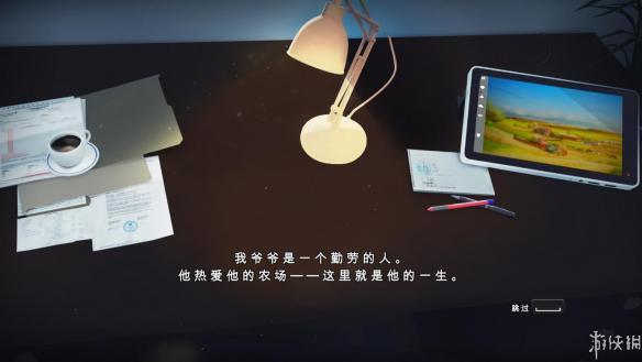 《纯粹农场2018》中文截图