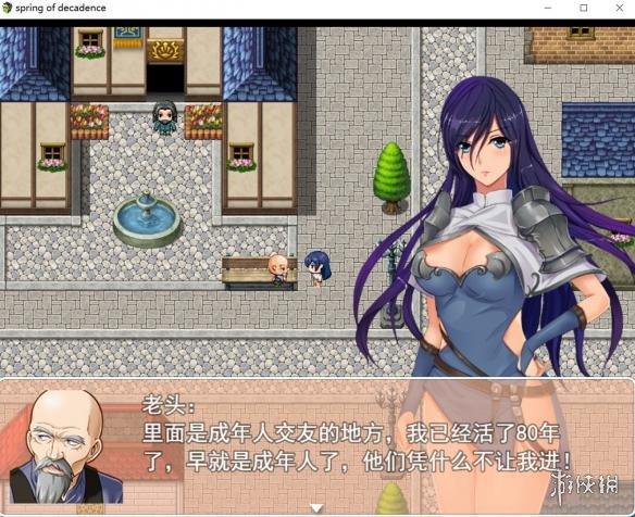 《堕落之春》游戏截图