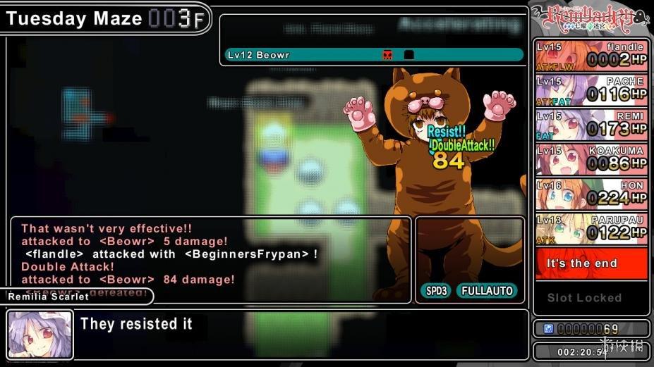 《七曜迷宫》游戏截图(1)