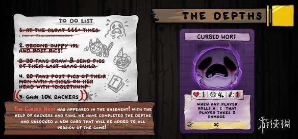 《以撒的结合:四魂》游戏截图-1