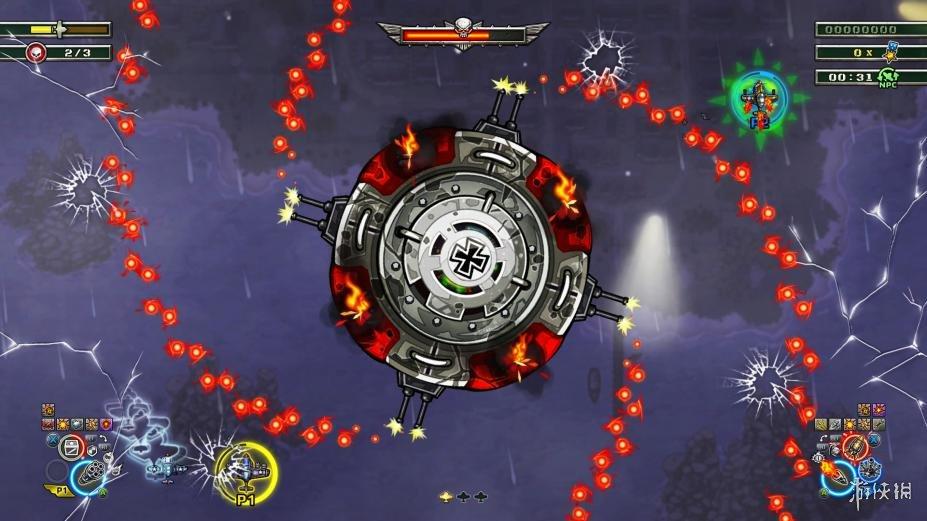 《帝國雄鷹-飛行中隊》游戲截圖