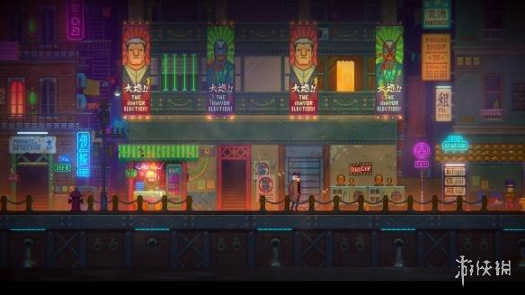 《迷雾侦探》游戏截图