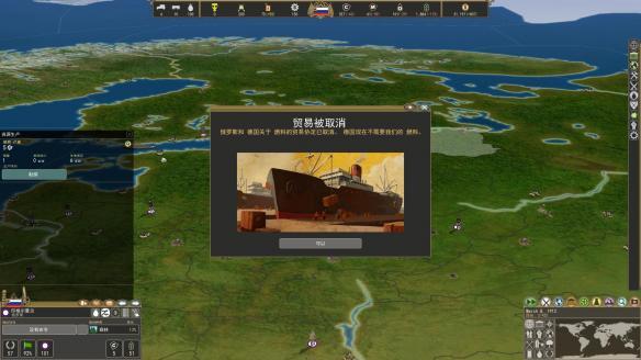 《创造历史:伟大战争》官中游戏截图