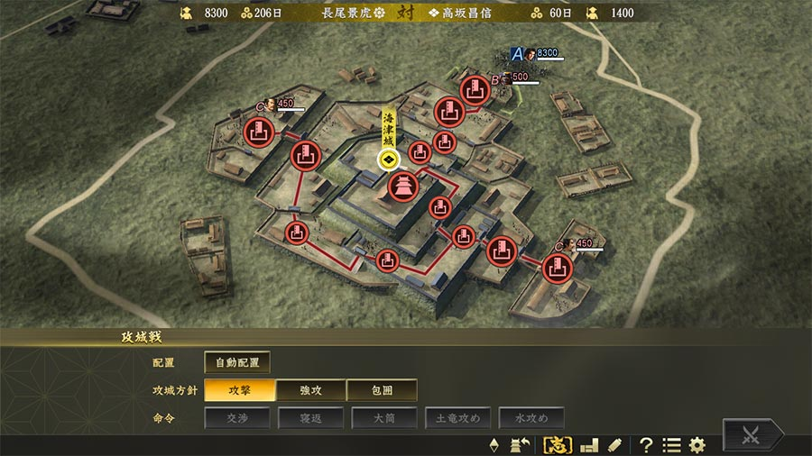 《信长之野望:大志威力加强版》游戏截图-1
