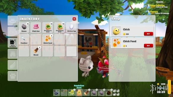 《花园动物》游戏截图