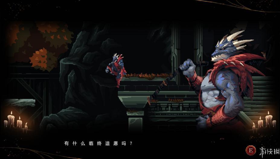 《亡灵诡计》游戏中文截图