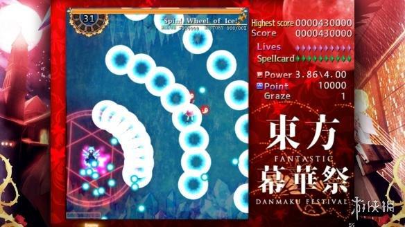 《东方幕华祭》游戏截图