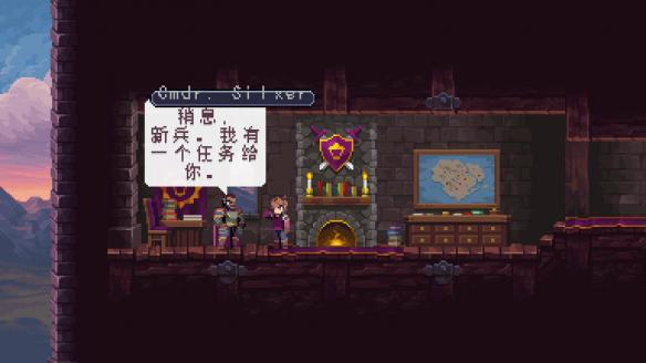 《深渊矿坑》游戏中文截图