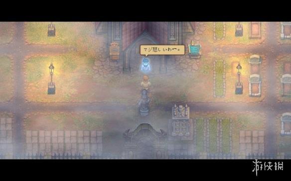 《守墓人》游戲截圖-3