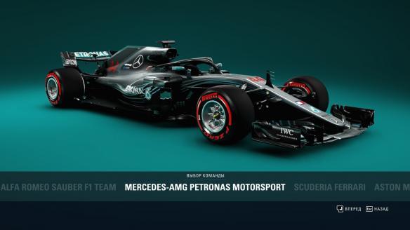 《F1 2018》游戏截图-2