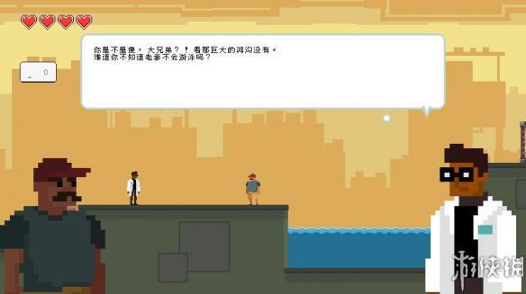 《亲爹大冒险》汉化游戏截图