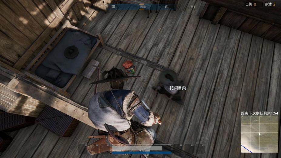 《武侠乂》游戏截图