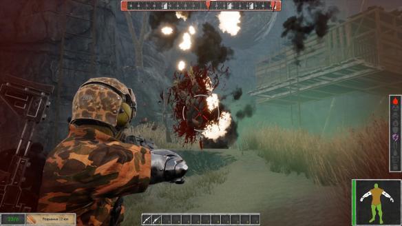《废土世界》游戏截图1