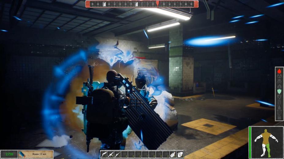 《废土世界》游戏截图