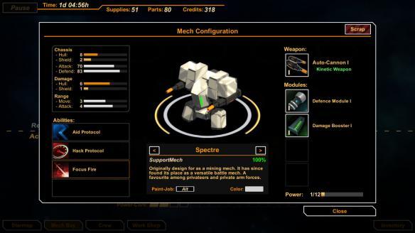 《机甲公司》游戏截图