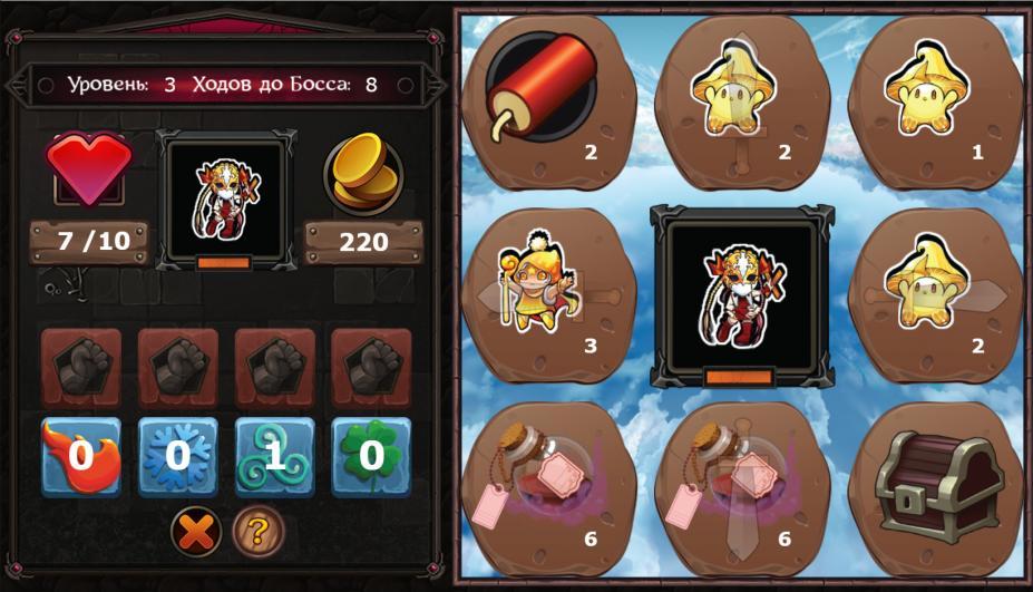《仙境:公会》游戏截图