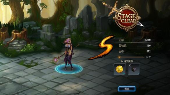 《龙之矛》汉化游戏截图