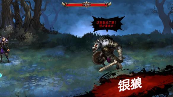 《龍之矛》漢化游戲截圖