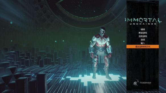 《众神:解放》游戏中文截图