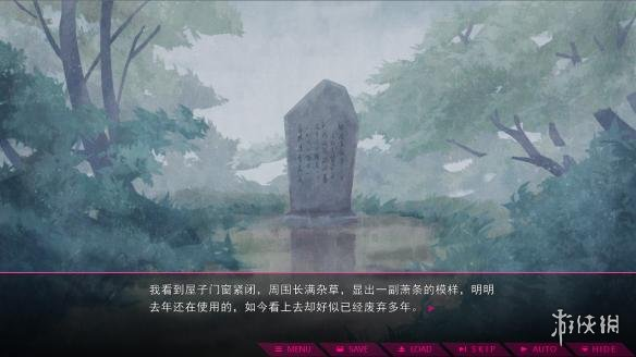 《七人杀阵》游戏截图
