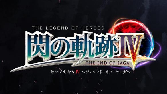 《英雄传说:闪之轨迹4》游戏壁纸-4-1