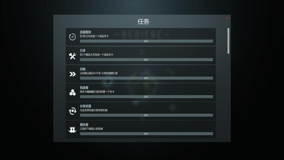 《围攻》官方中文游戏截图