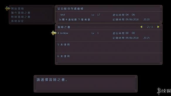《勇者斗惡龍11》免安裝中文綠色版[游俠LMAO漢化1.5]
