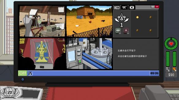 《不要喂食猴子》官方中文游戏截图