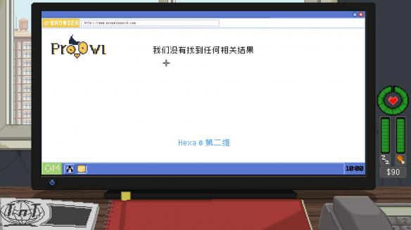 《灵长类动物观察俱乐部》官方中文游戏截图