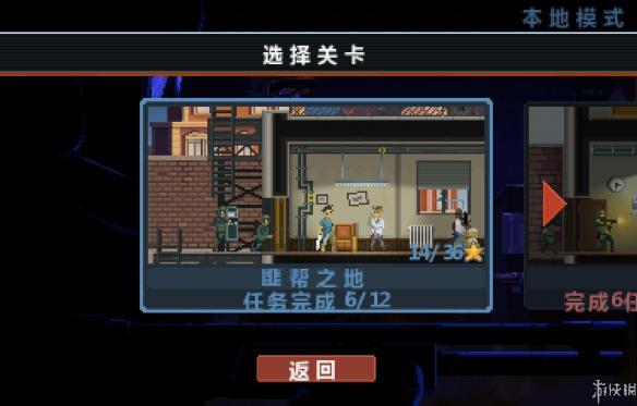《破门而入:行动小组》汉化游戏截图