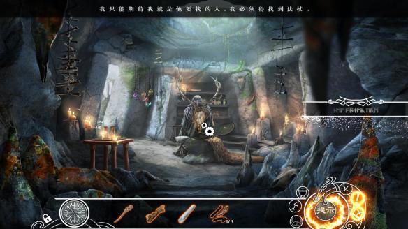 《九大世界传奇:集结》游戏截图