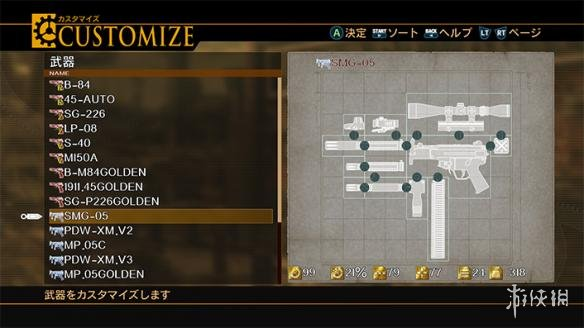 《永久终焉》游戏截图-1
