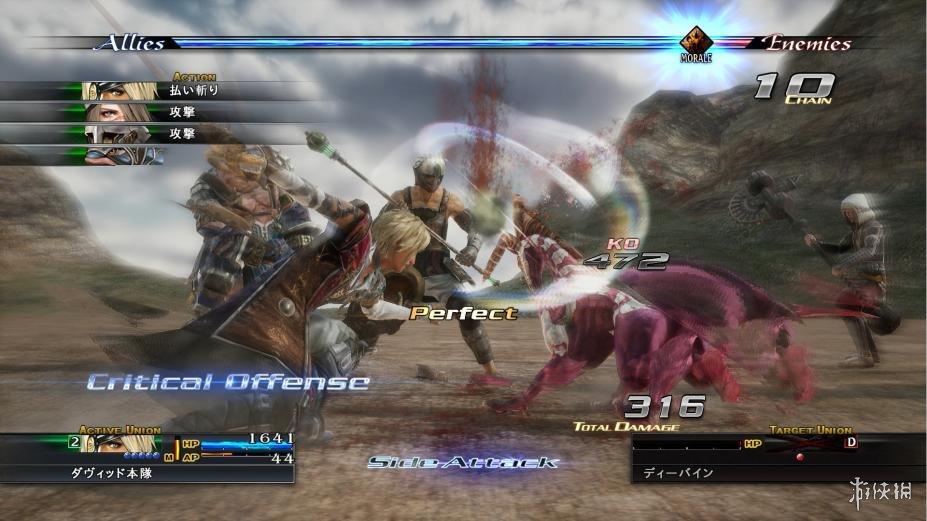 《最后的神迹重制版》游戏截图-1(1)