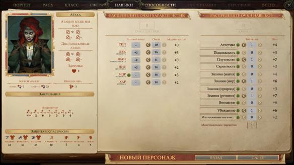《开拓者:拥王者》游戏截图-2