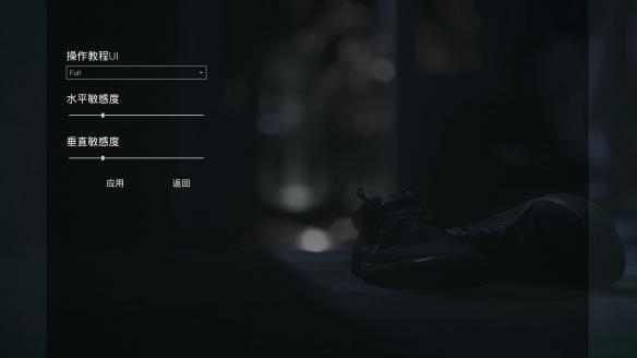 《面容》中文截图